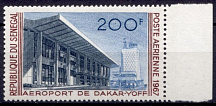 (А) 1967, 22. April. Internationaler Flughafen Dakar-Yoff. StTdr.; gez. K 13.