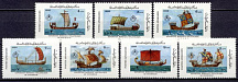1986, 28. Aug. Internationale Briefmarkenausstellung STOCKHOLMIA '86, Stockholm: Alte Segelschiffe. Odr.; gez. K 12(1/2):12.