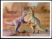 (Block 238) 1992, 15. Sept. Internationale Briefmarkenausstellung GENOVA '92, Genua: Prähistorische Tiere. Odr.; gez. K 14(1/4).