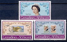 1980, 24. April. Internationale Briefmarkenausstellung LONDON 1980. Odr.; Wz. 6; gez. K 12(3/4):12(1/4).