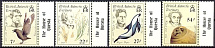 1985, 4. Nov. Naturforscher. Odr.; Wz. 2; gez. K 14(1/4).