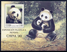 (Block 152) 1999, 10. April. Blockausgabe: Internationale Briefmarkenausstellung CHINA '99, Peking (I). Odr.; gez. K 12(1/2).