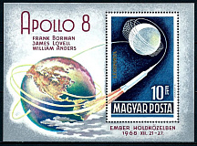 "(Block 68) (А) 1969, 30. Jan. Blockausgabe: Mondumkreisung durch ""Apollo 8"". RaTdr.; A = gez. Ks 12(1/2), B = (бз)."