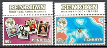 1984, 20. Sept. Internationale Briefmarkenausstellung AUSIPEX '84, Melbourne. RaTdr.; Papier fl.; gez. K 13(1/4):13.