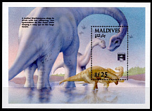 (Block 240) 1992, 15. Sept. Internationale Briefmarkenausstellung GENOVA '92, Genua: Prähistorische Tiere. Odr.; gez. K 14(1/4).