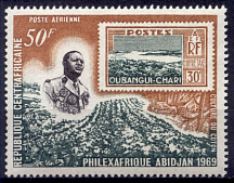 (А) 1969, 14. Febr. Internationale Briefmarkenausstellung PHILEXAFRIQUE '69, Abidjan (ll). StTdr.; gez. K 13.
